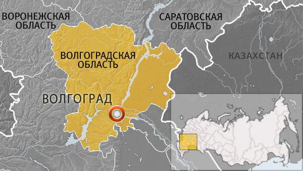 Географическое положение города Волгограда