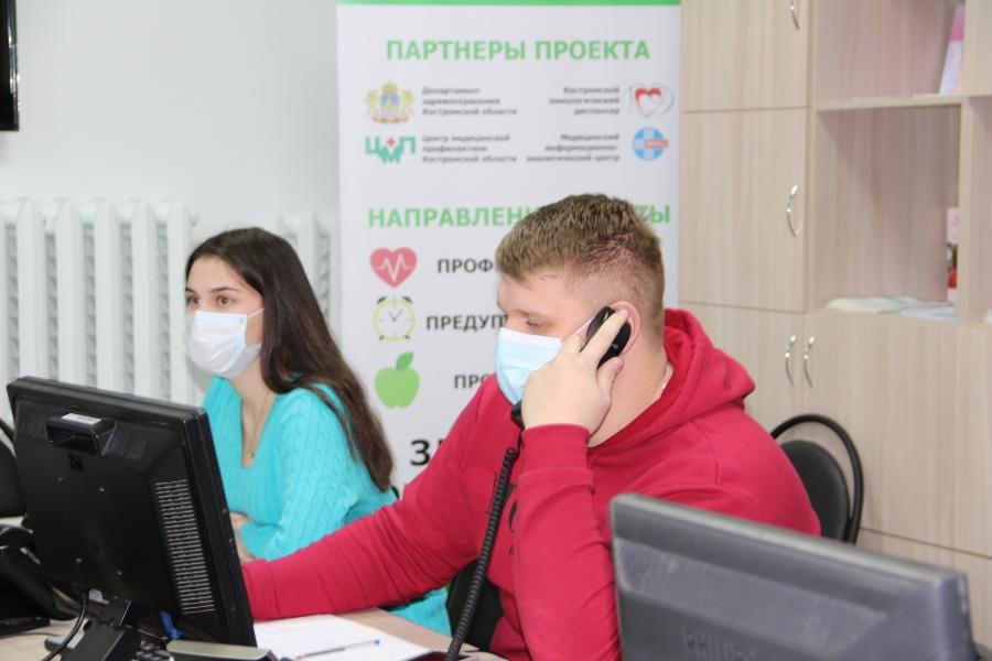 Горячая линия коронавируса в Волгограде открыта