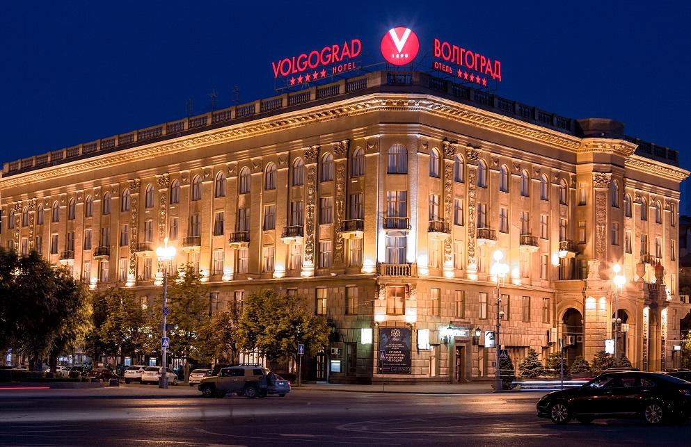 Отель Волгоград — идеальное место для отдыха