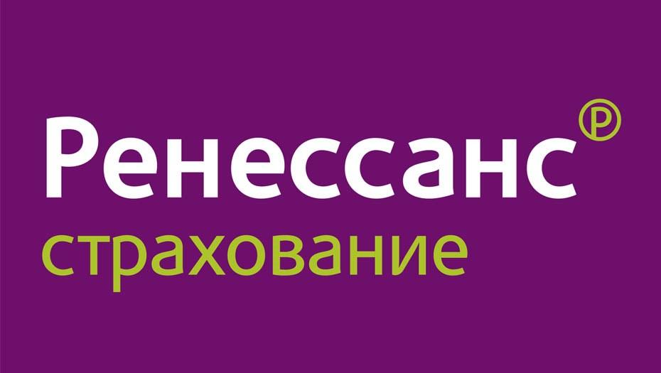 Ренессанс страхование Волгоград — купить страховку ОСАГО онлайн