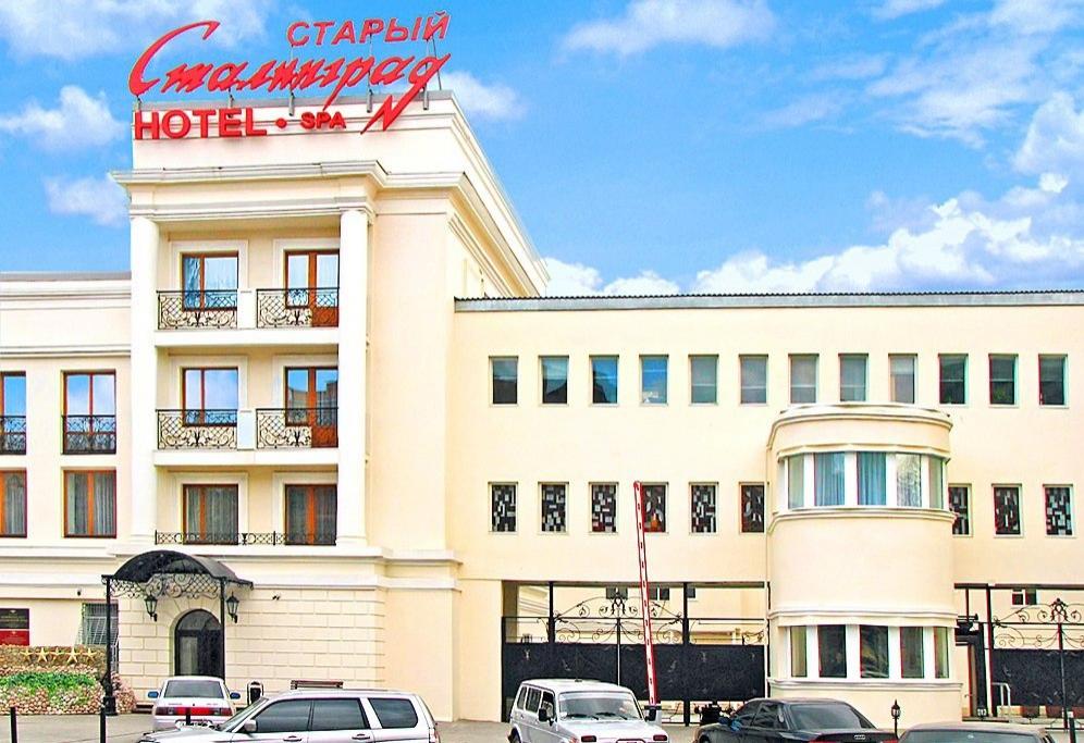 Отель Старый Сталинград в Волгограде