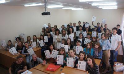 Волгоградский государственный социально-педагогический университет студенты