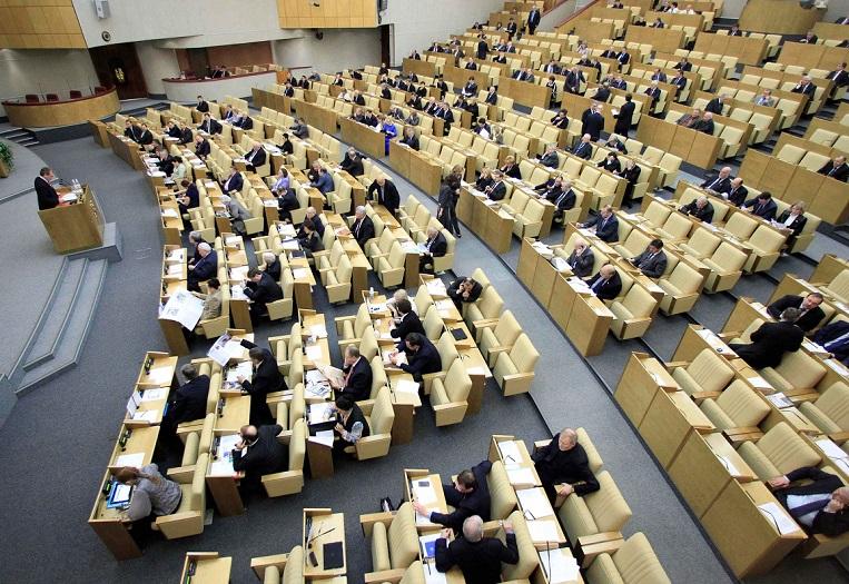Госдума отклонила законопроект: 31 декабря — рабочий день