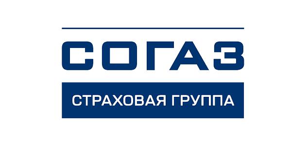 Страховая группа Согаз Волгоград — купить страховку ОСАГО онлайн