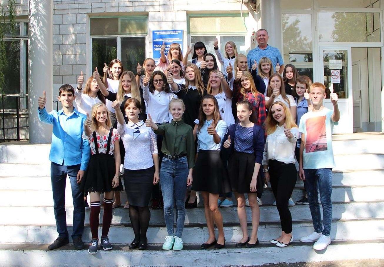 Волгоградский энергетический колледж: адрес и телефон