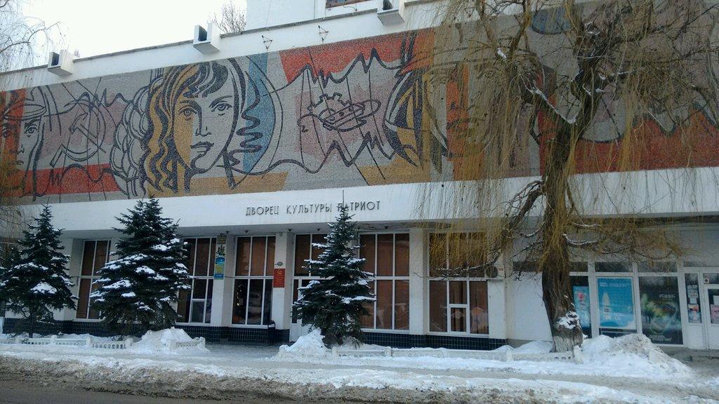 ДК Патриот в Кировском районе Волгограда: адрес и телефон.