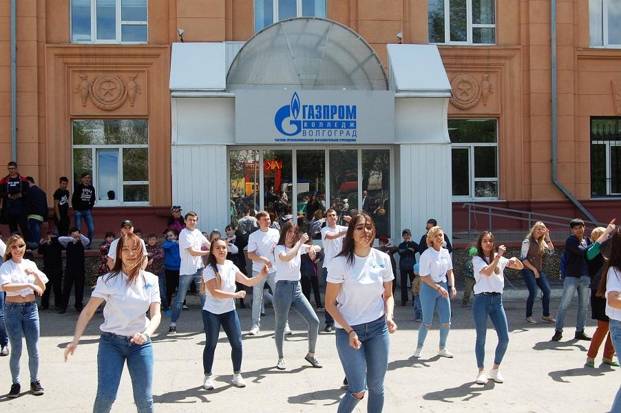 Газпром колледж Волгоград: адрес и телефон