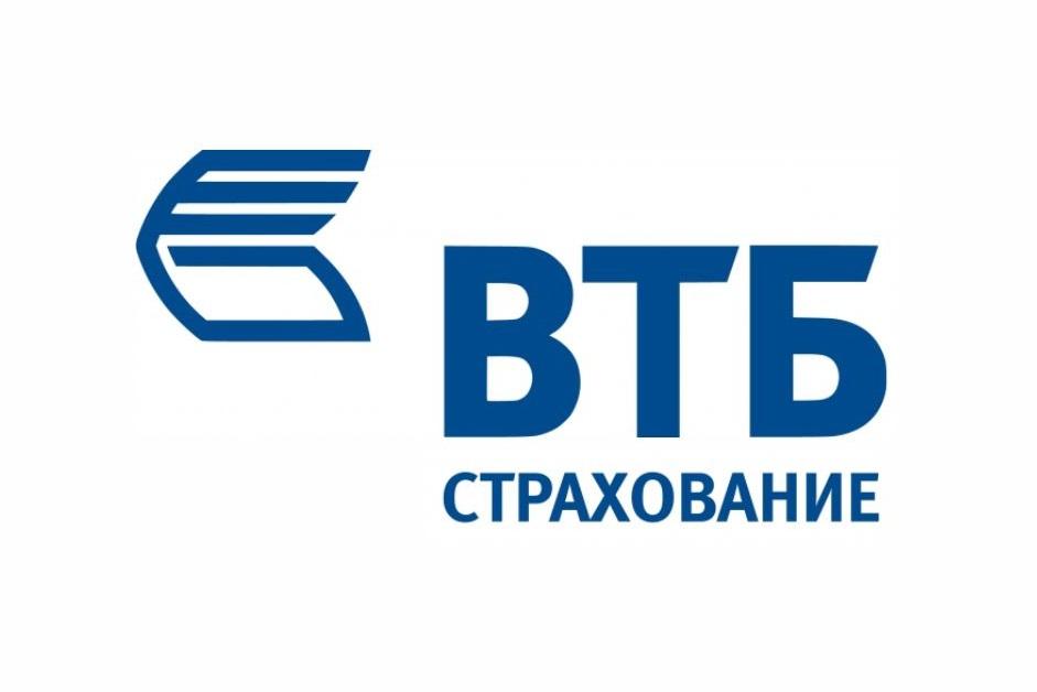 ВТБ Страхование Волгоград — купить страховку ОСАГО онлайн