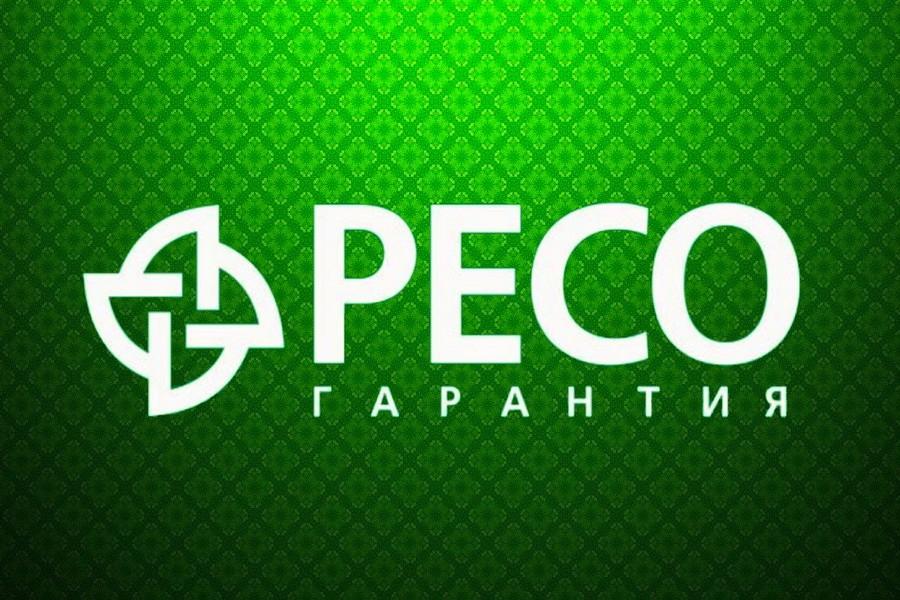 РЕСО-Гарантия Волгоград — купить страховку ОСАГО онлайн