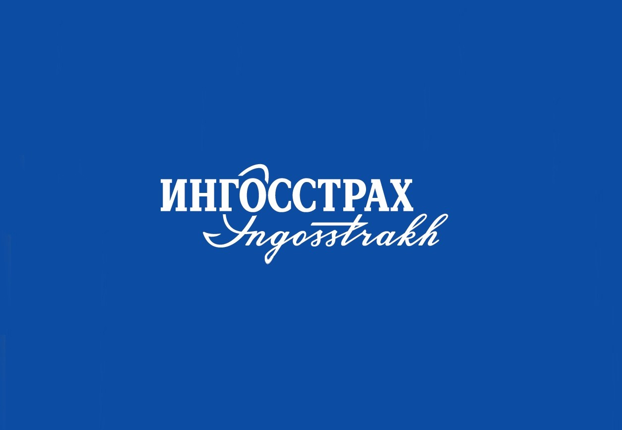 Ингосстрах Волгоград