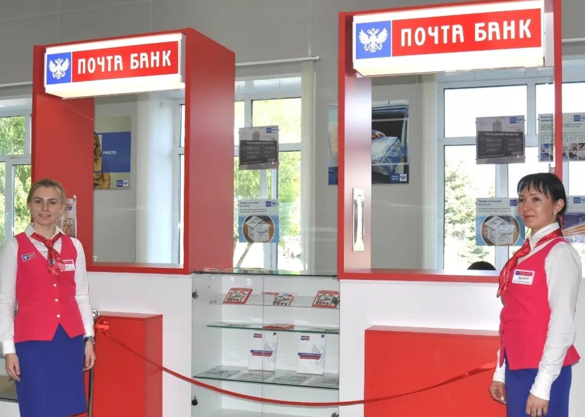 Отделение Почта Банка в Советском районе Волгограда по Университетскому проспекту дом 90