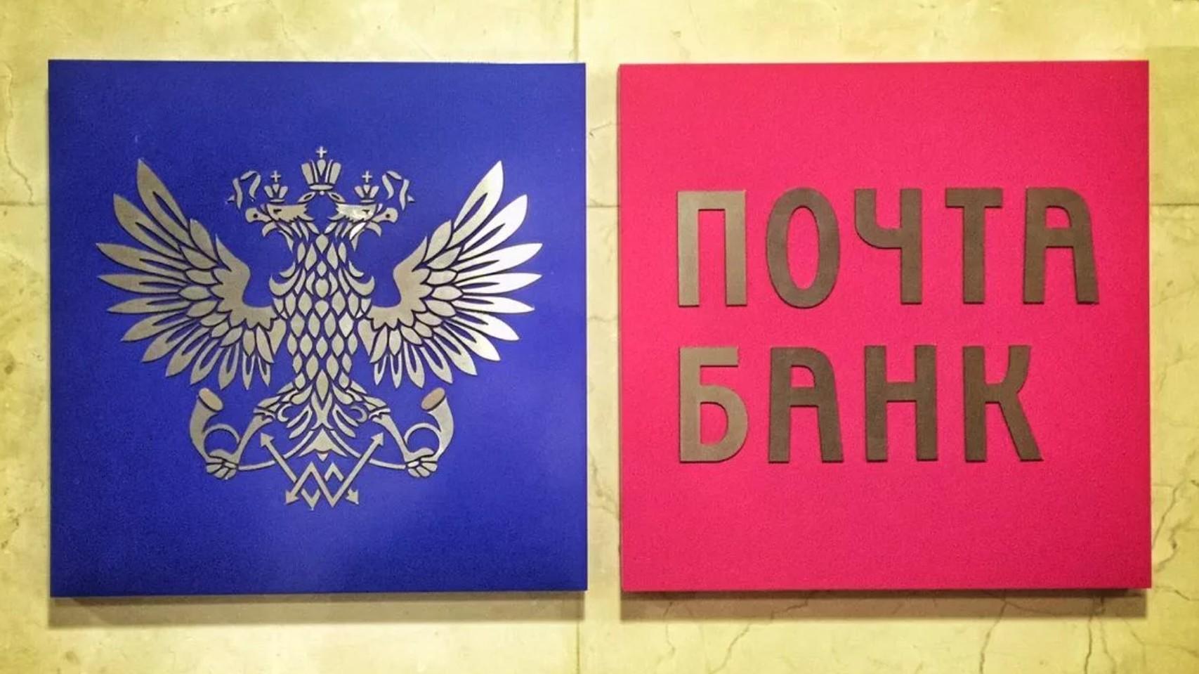 Отделение Почта Банка в Кировском районе Волгограда по улице Кирова дом 122