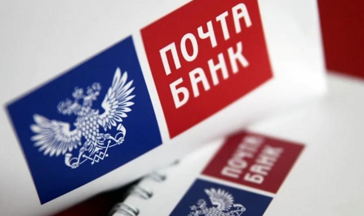 Отделение Почта Банка в Краснооктябрьском районе Волгограда по улице Маршала Еременко дом 68