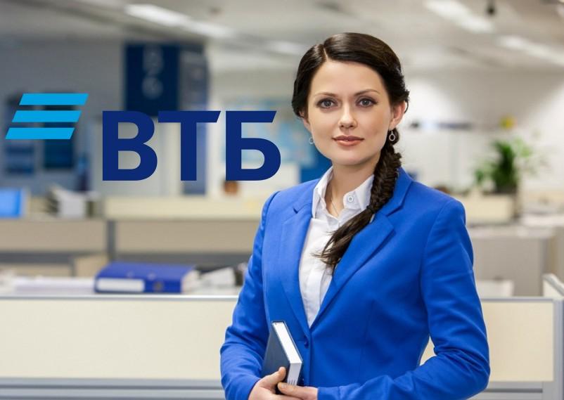 Отделение банка ВТБ в Красноармейском районе Волгограда по бульвару имени Энгельса д. 25: подача заявки на кредит онлайн.