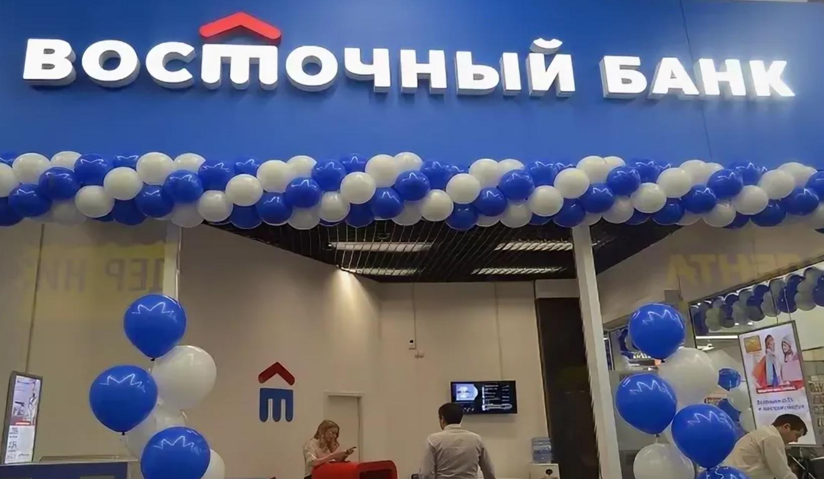 Отделение банка Восточный в Центральном районе Волгограда по проспекту имени В.И. Ленина дом 4