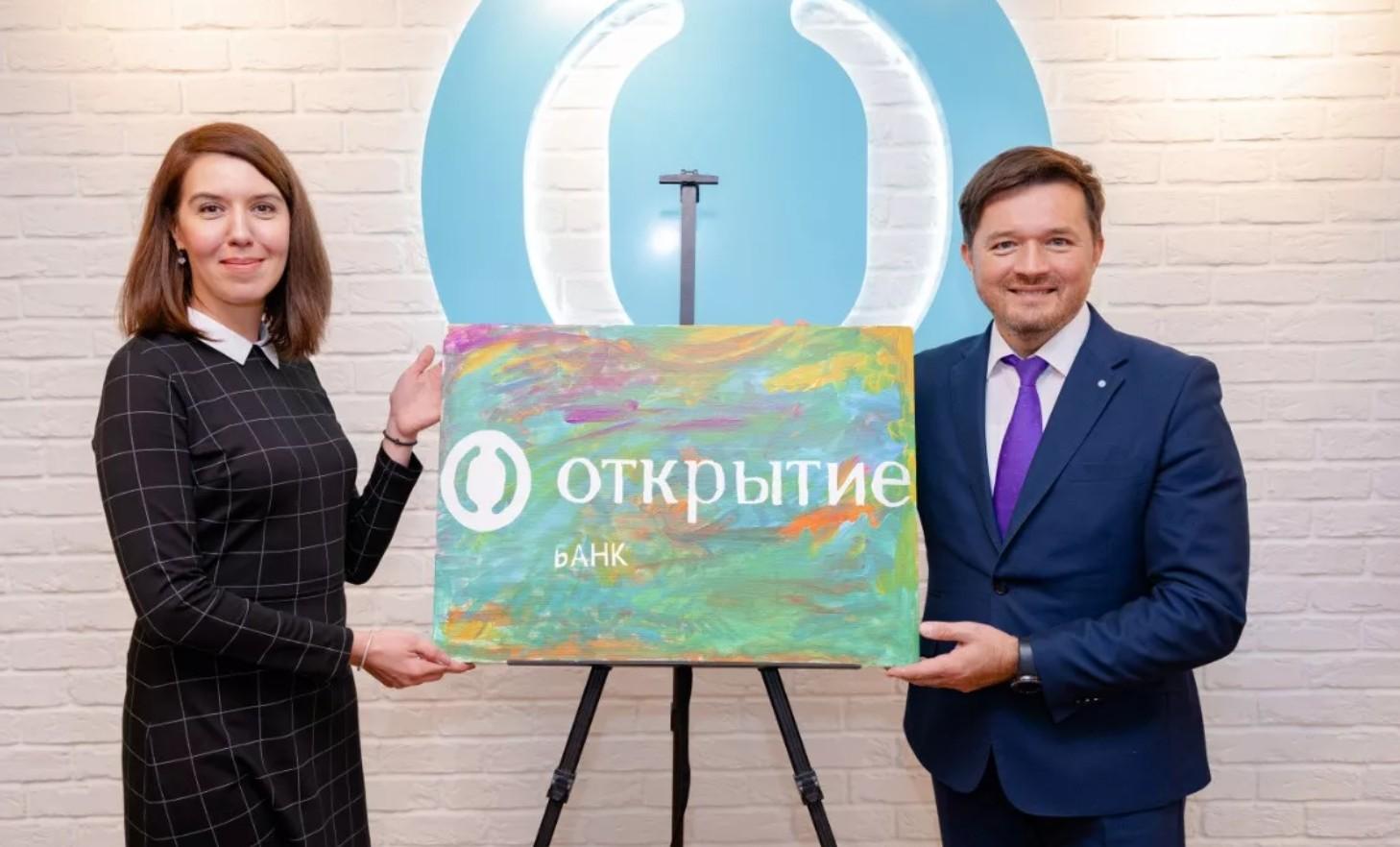 Отделение банка Открытие в городе Волжский по улице Мира дом 74А