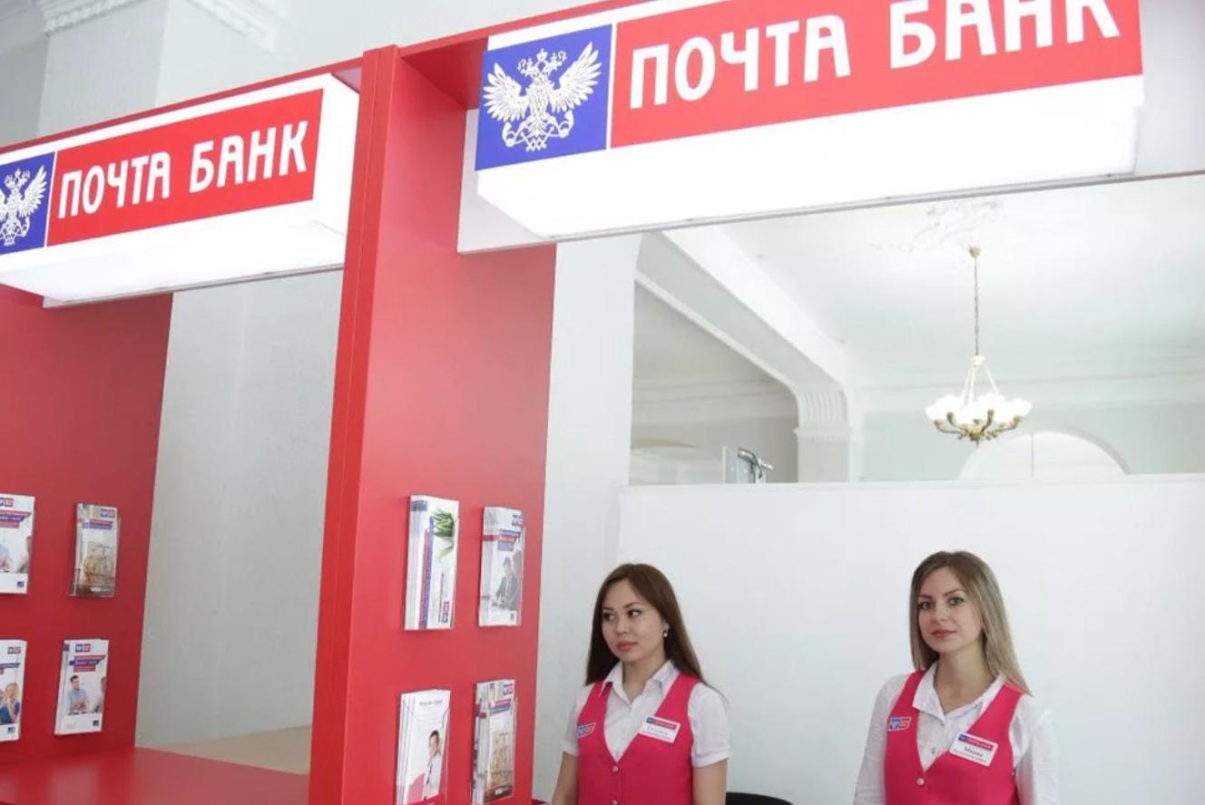 Отделение Почта Банка в Советском районе Волгограда по улице Казахская дом 3