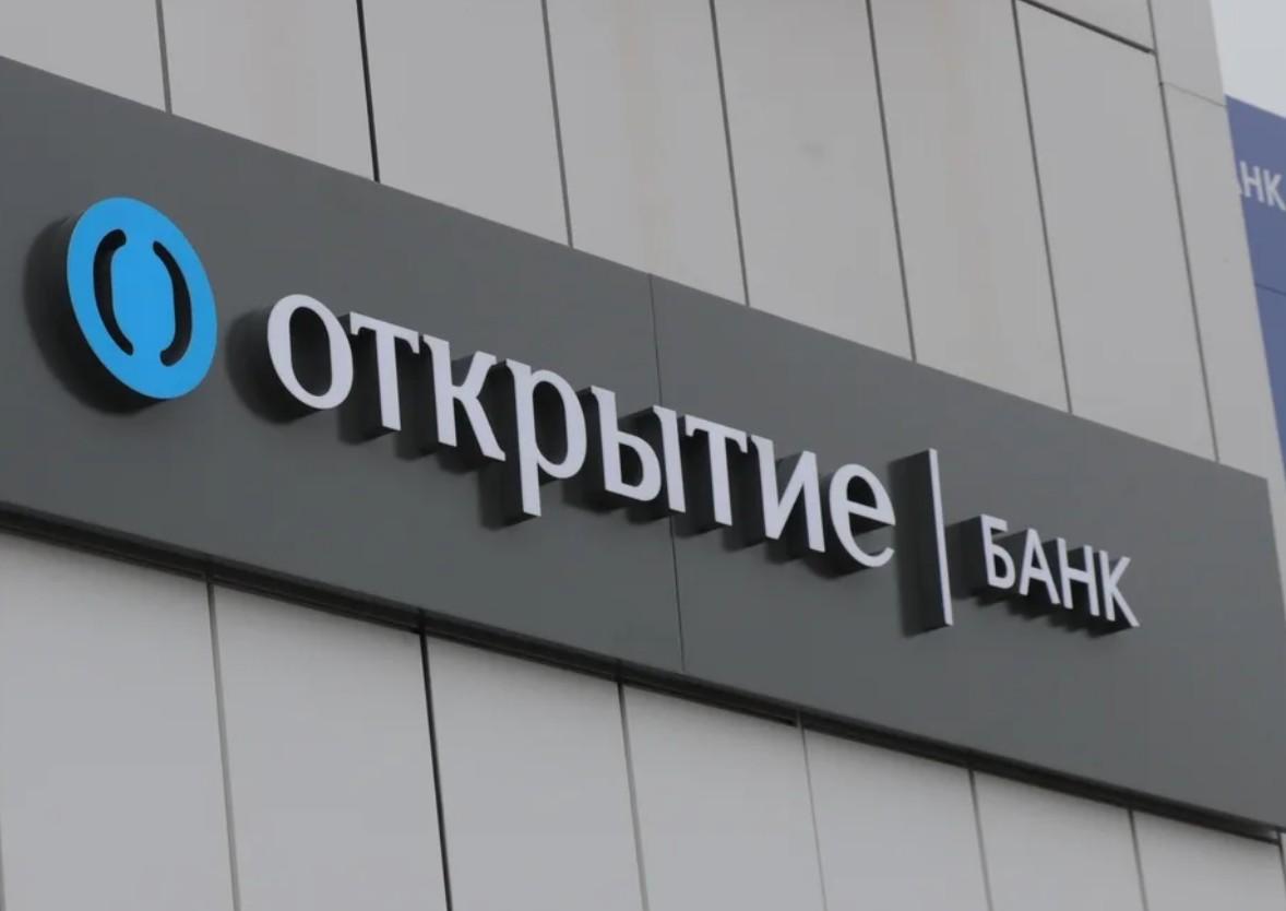 Отделение банка Открытие в Центральном районе Волгограда по улице Краснознаменская дом 18