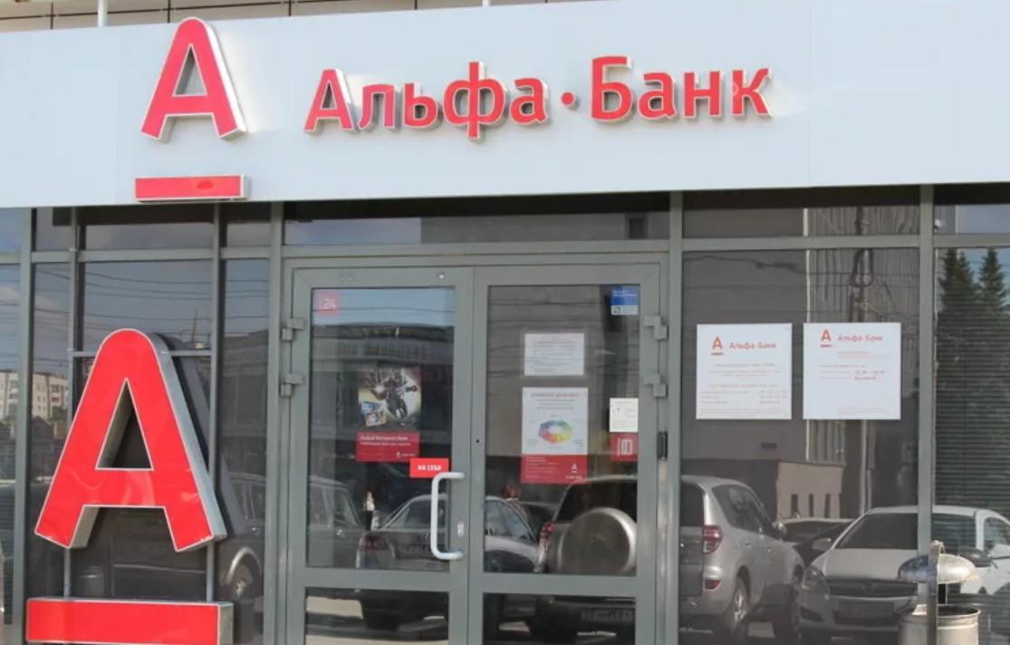 Альфа-Банк в Красноармейском районе Волгограда по проспекту Героев Сталинграда дом 49Б