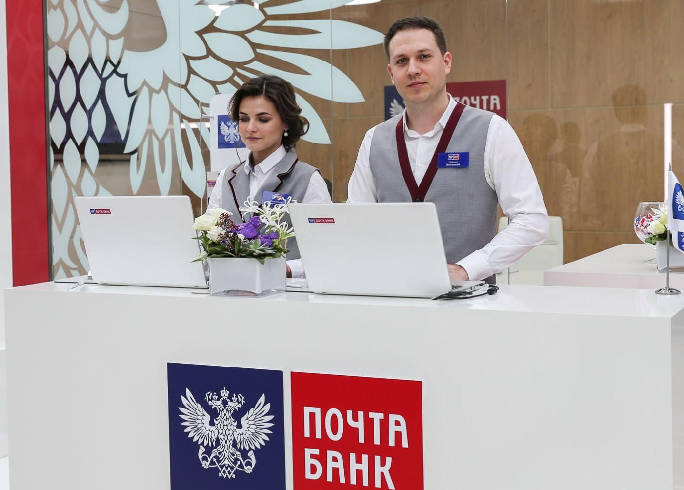 Отделение Почта Банка в Тракторозаводском районе Волгограда по улице Николая отрады дом 10А