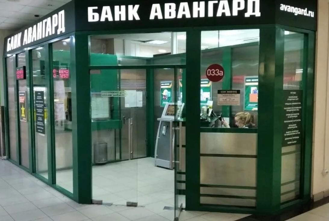 Отделение банка Авангард в Центральном районе Волгограда в ТРЦ Пирамида