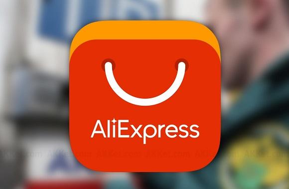 Алиэкспресс в Волгограде — сделать онлайн покупку на официальном сайте