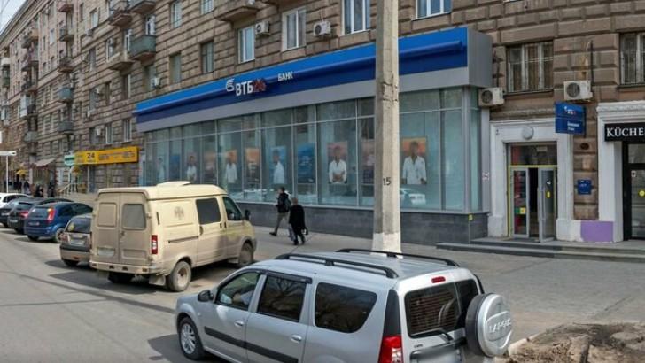 Отделение банка ВТБ в Центральном районе Волгограда по ул. Комсомольская д. 8: подача заявки на кредит онлайн.