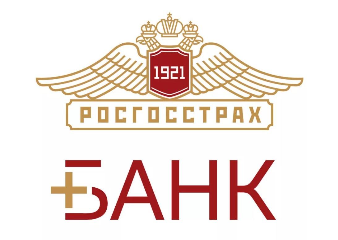 Росгосстрах Банк в Центральном районе Волгограда по улице Невская дом 11А