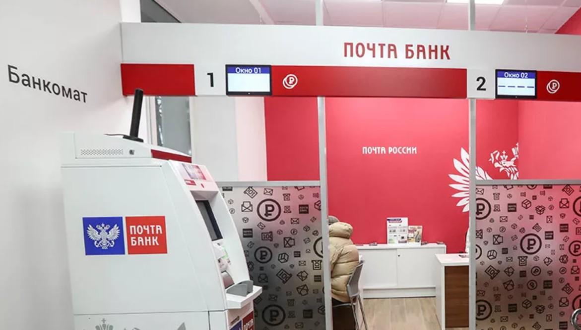 Отделение Почта Банка в Дзержинском районе Волгограда по улице 51я Гвардейская Дивизия дом 53