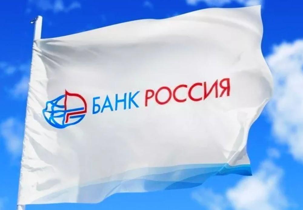 Отделение банка Россия в Ворошиловском районе Волгограда по улице Калинина дом 13