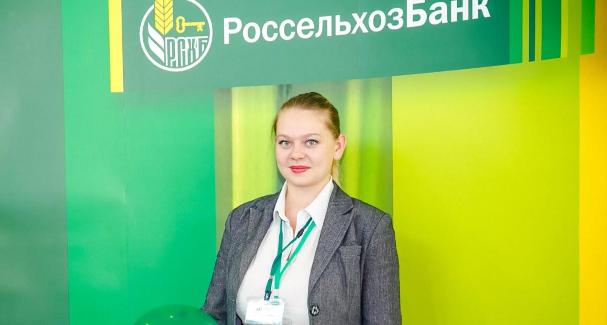 Отделение Россельхозбанка в Ворошиловском районе Волгограда по улице Баррикадная 1Б