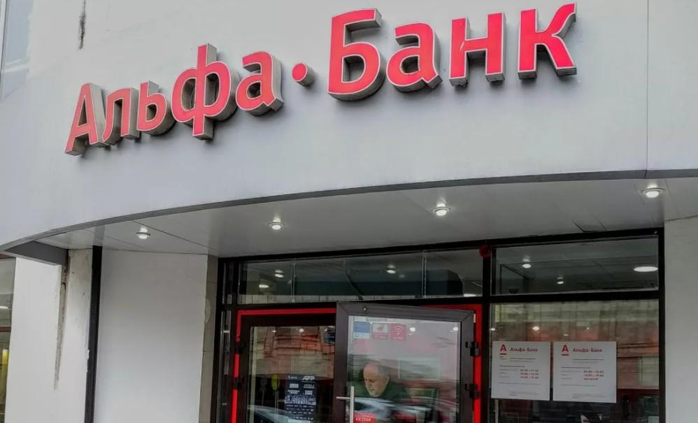 Альфа-Банк в Тракторозаводском районе Волгограда по улице Николая Отрады дом 6