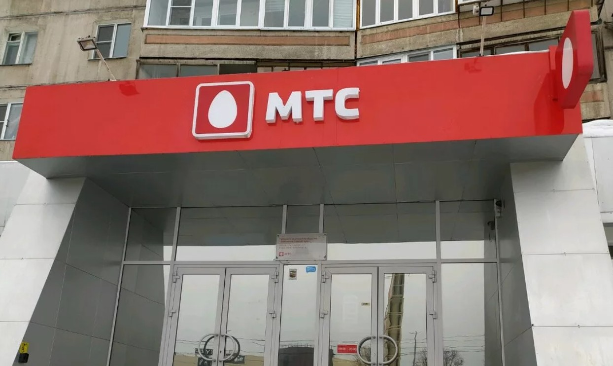 МТС Банк в Центральном районе Волгограда по улице Комсомольская дом 10