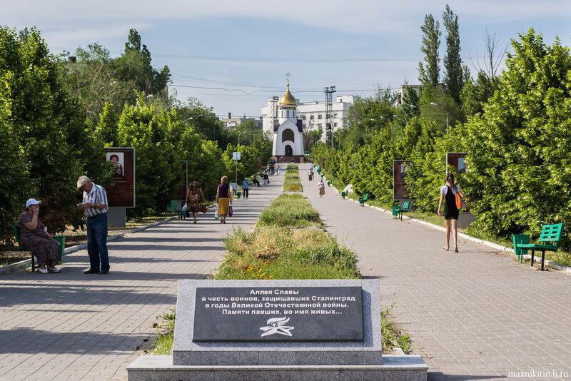 История и современность Советского района города Волгограда