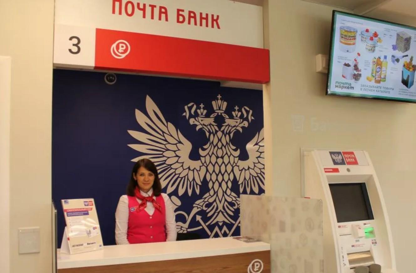 Отделение Почта Банка в Красноармейском районе Волгограда по проспекту им. Героев Сталинграда дом 18
