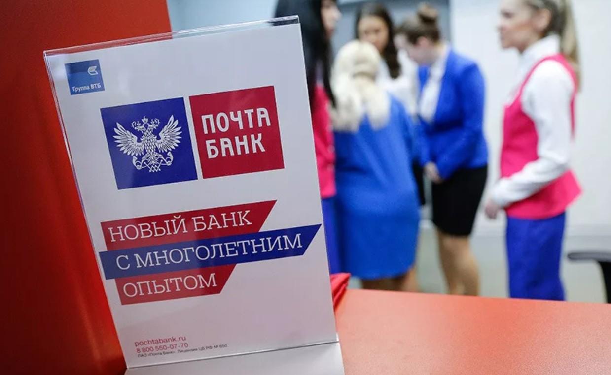 Отделение Почта Банка в Тракторозаводском районе Волгограда по улице Ленина дом 132
