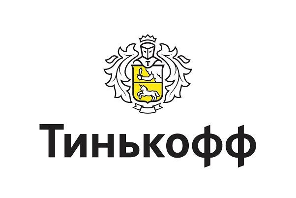 Тинькофф банк оформление кредитных карт онлайн в Волгограде