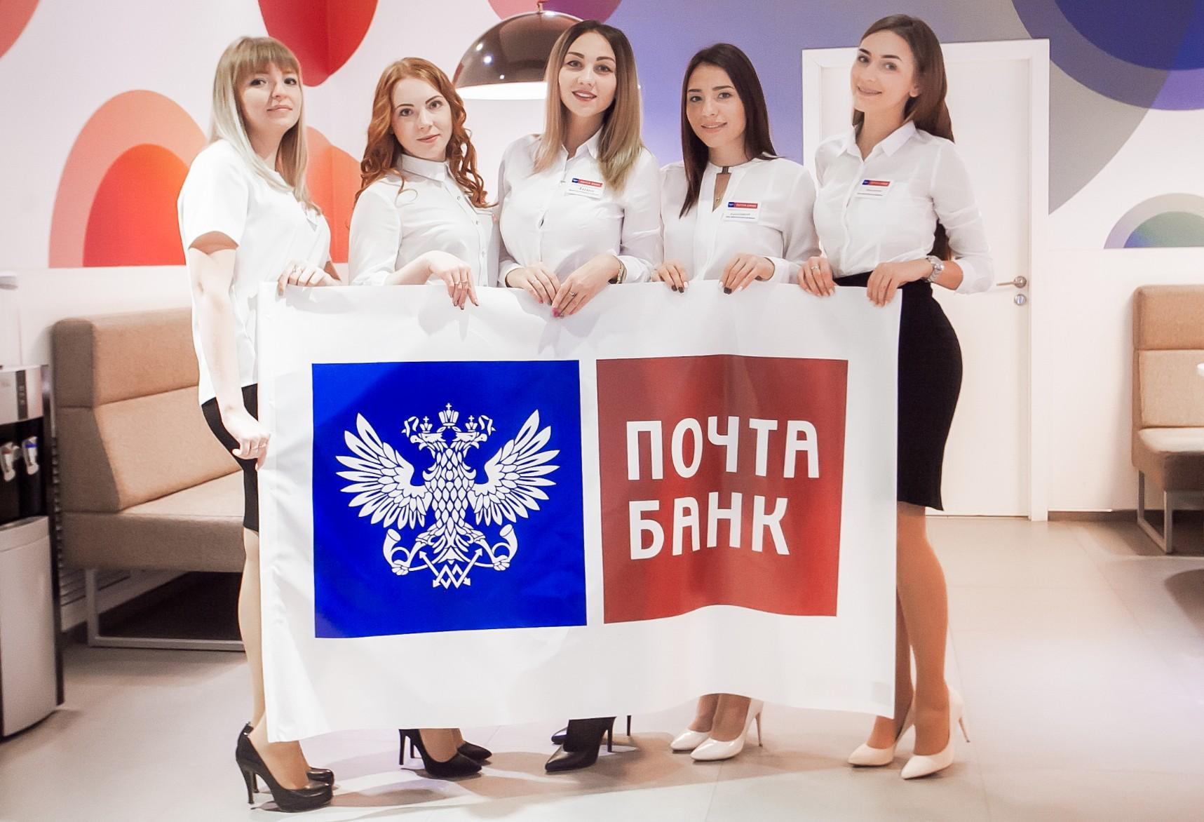 Отделение Почта Банка в Волгограде по улице Николая отрады дом 40