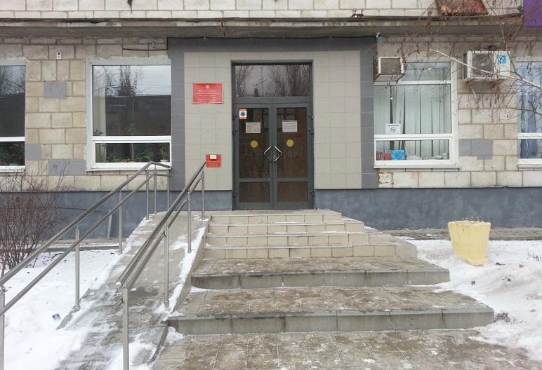 Социальная защита населения Краснооктябрьского района города Волгограда: телефон и адрес