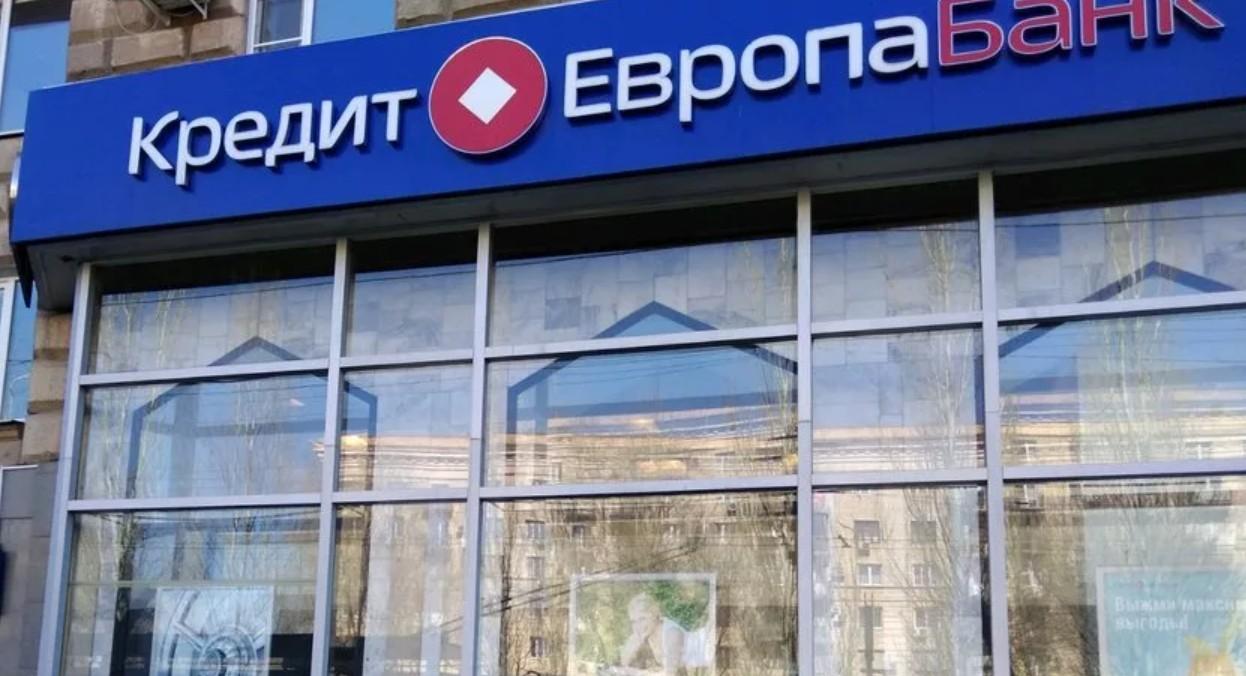 Отделение Кредит Европа Банк в Центральном районе Волгограда по проспекту имени В.И. Ленина дом 22А