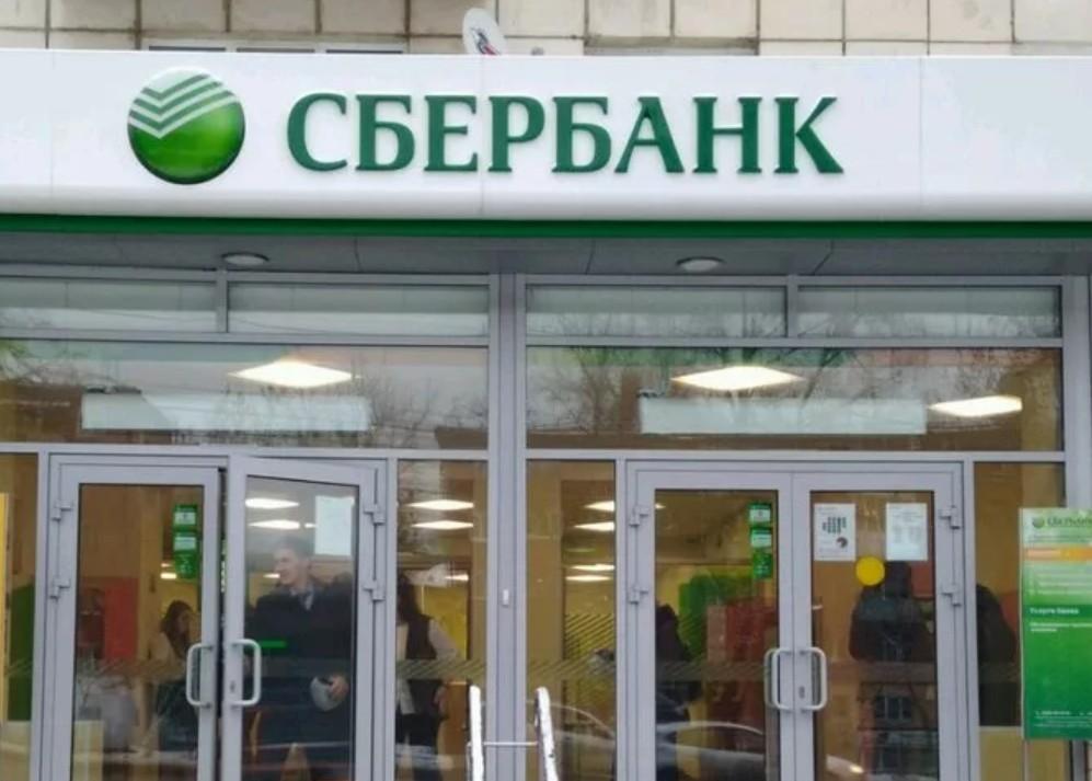 Отделение Сбербанка в Тракторозаводском районе Волгограда по улице Николая Отрады дом 26А