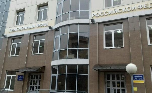 Пенсионный фонд Центрального района города Волгограда: телефон и адрес