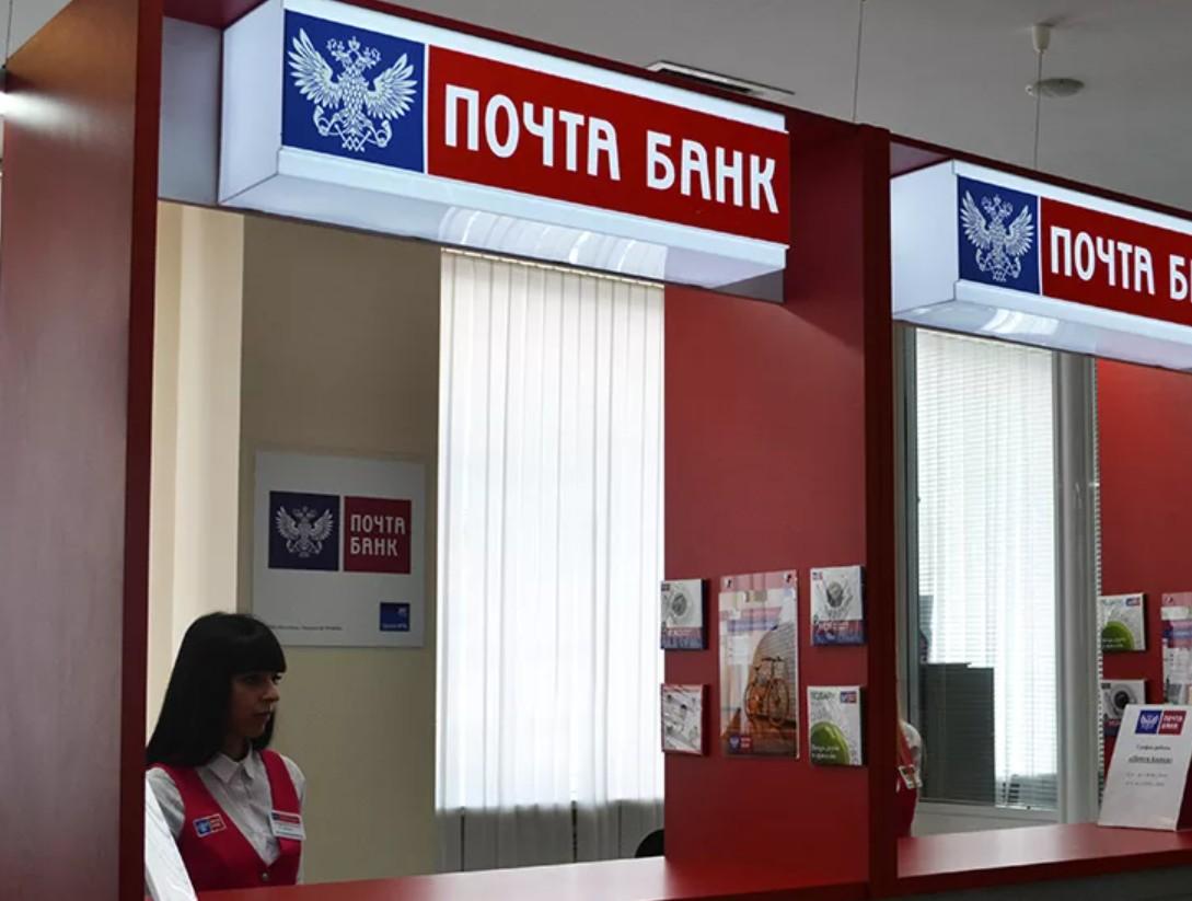 Отделение Почта Банка в Ворошиловском районе Волгограда по улице Огарева дом 18