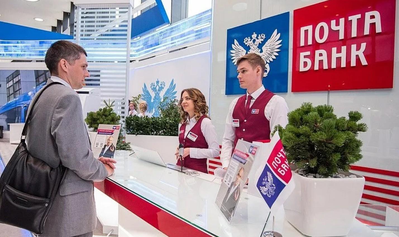 Отделение Почта Банка в Волгограде по улице Ополченская дом 44