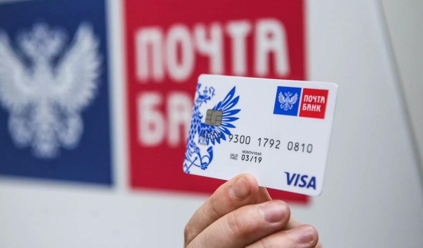Отделение Почта Банка в Краснооктябрьском районе Волгограда по улице Генерала Штеменко дом 23