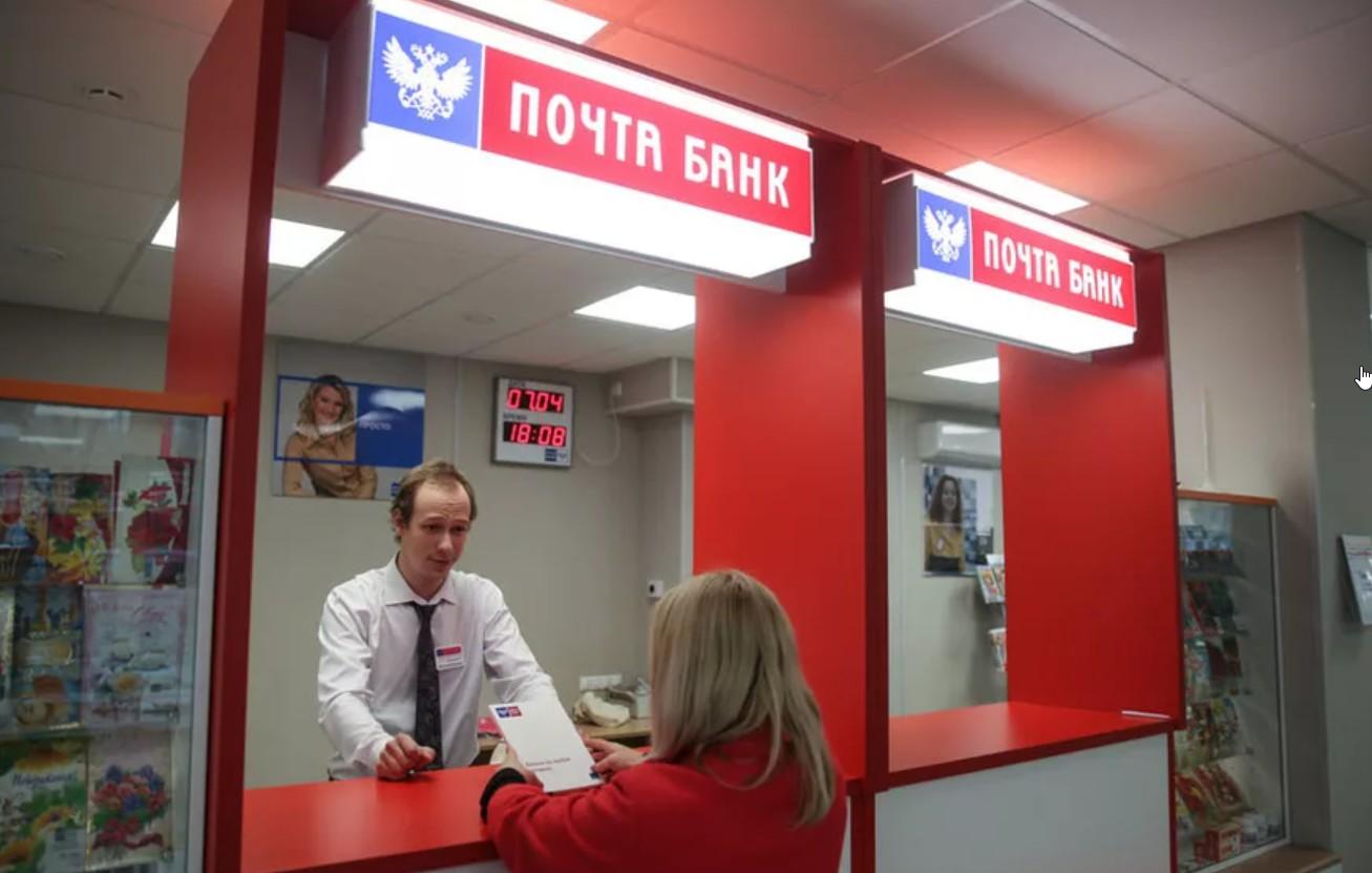 Отделение Почта Банка в Дзержинском районе Волгограда по улице Краснополянская дом 30