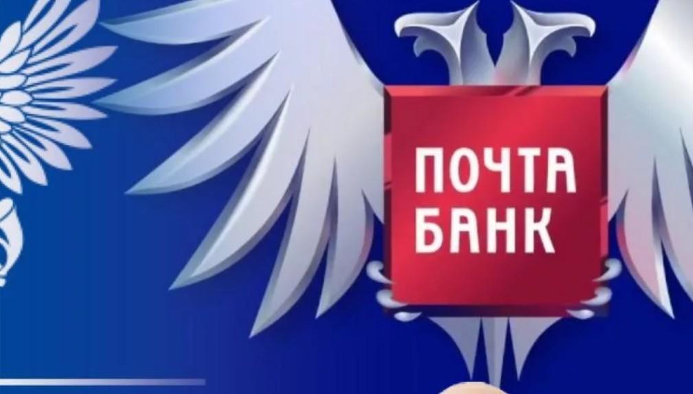Отделение Почта Банка в Дзержинском районе Волгограда по улице 30 лет Победы бульвар дом 54