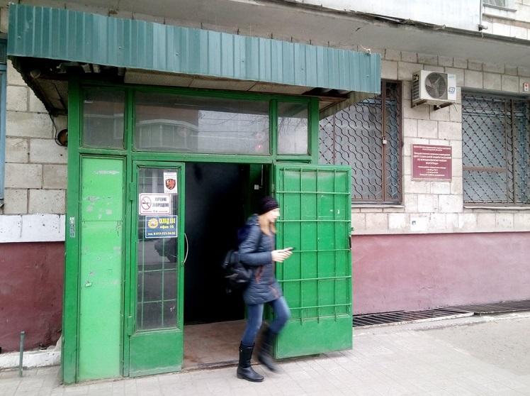 Социальная защита населения Ворошиловского района города Волгограда: телефон и адрес