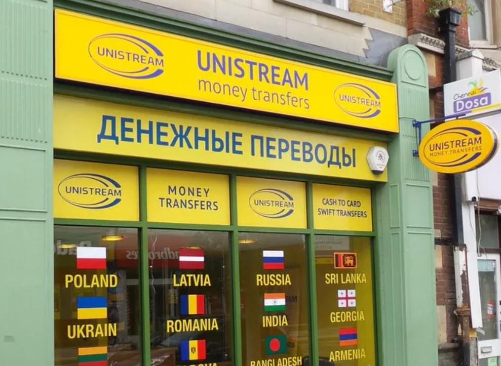Отделение банка Юристрим в Волгограде: адрес и телефон