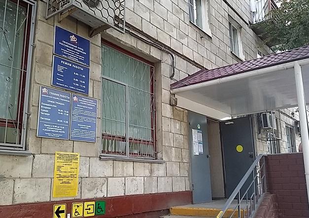 Пенсионный фонд Тракторозаводского района города Волгограда: телефон и адрес